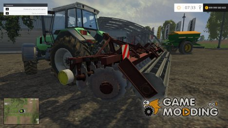 AGD 4.5 для Farming Simulator 2015