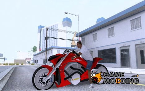 Predator Superbike for GTA San Andreas