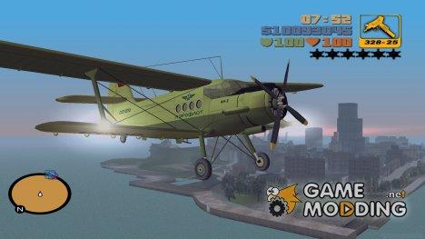 АН-2 для GTA 3