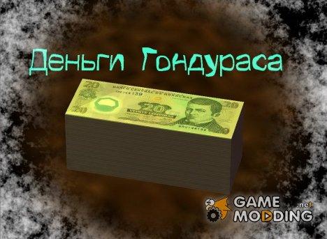 Деньги Гондураса для GTA San Andreas