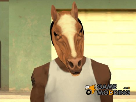 Лошадиная маска for GTA San Andreas