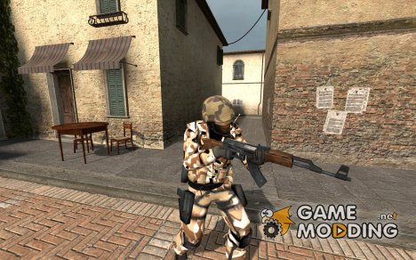 Desert Soldier for Counter-Strike Source