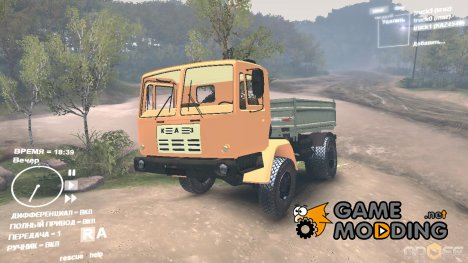 КАЗ 4540 для Spintires DEMO 2013