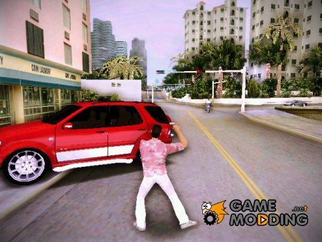 Gangnam Style для GTA Vice City