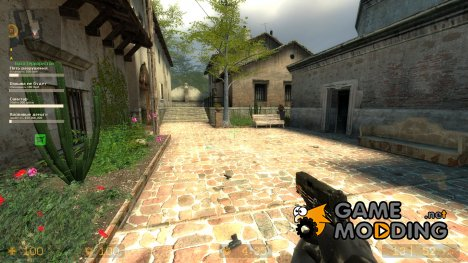 P250 PrinzEmperor для Counter-Strike Source