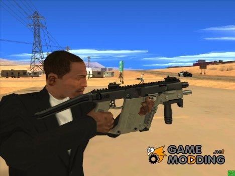 MP5 из COD MW2 for GTA San Andreas
