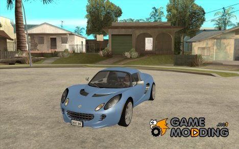 Lotus Elise for GTA San Andreas