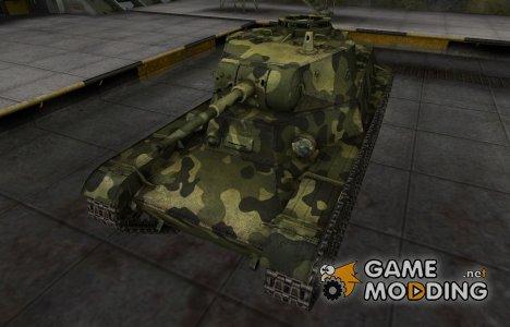 Скин для Т-50-2 с камуфляжем for World of Tanks