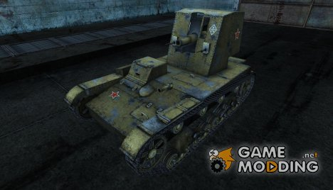 Шкурка для СУ-26 для World of Tanks