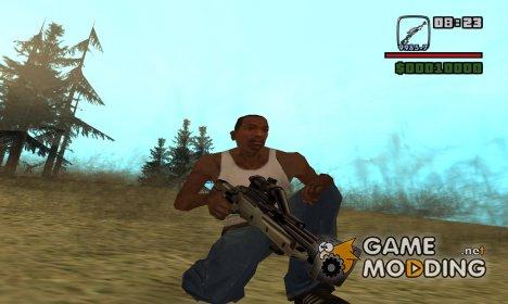 Инопланетный боевой дробовик for GTA San Andreas