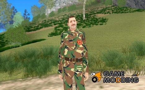 Русское национальное единство для GTA San Andreas