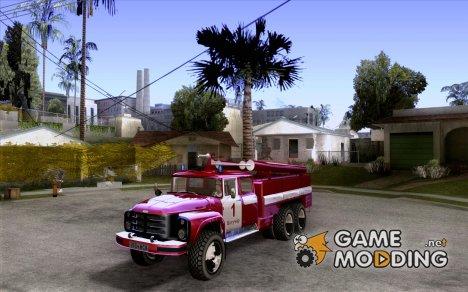 Зил 133ГЯ АЦ пожарный for GTA San Andreas