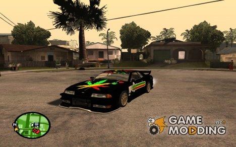 Elegy Rasta Paintjob для GTA San Andreas