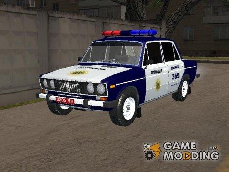 ВАЗ 2106 Милиция Минска for GTA San Andreas