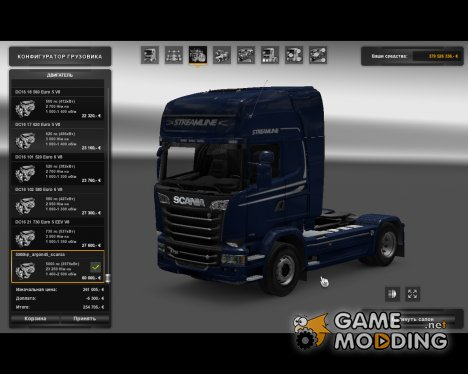 Двигатели 5000 л.с for Euro Truck Simulator 2