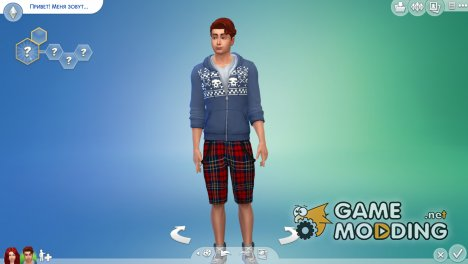 Мужские шорты for Sims 4