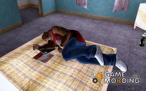 Sleep save для GTA San Andreas