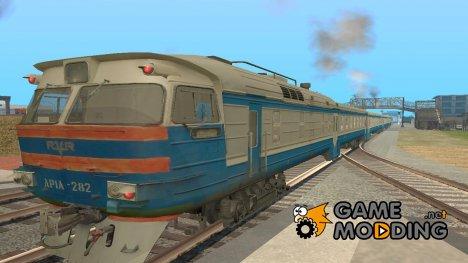 ДР1А-282 БЧ (замыкающий) for GTA San Andreas