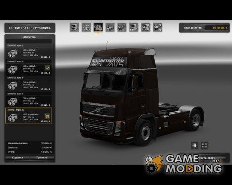 Двигатели 2000 л.с для Euro Truck Simulator 2