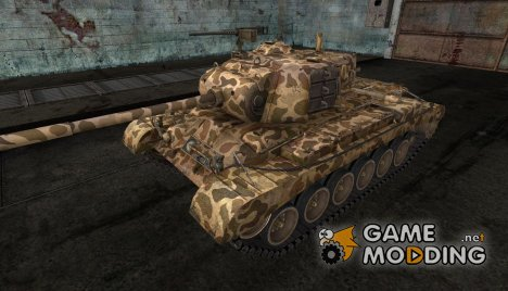 Шкурка для M46 Patton №16 для World of Tanks