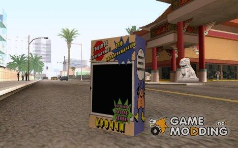 Кроччи бомба из Postal 2 for GTA San Andreas