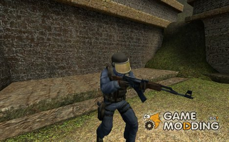 Starbury GIGN для Counter-Strike Source