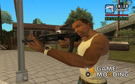 Вепр for GTA San Andreas