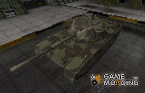 Пустынный скин для FV4202 for World of Tanks