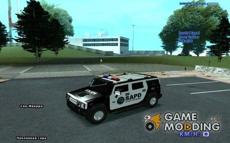 Пак военно-коммерческого транспорта для GTA San Andreas