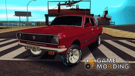 Газ 24-10 for GTA San Andreas