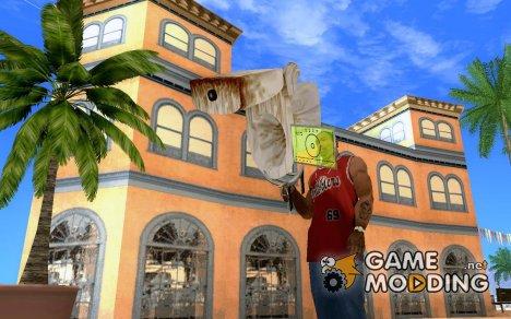 Унитаз for GTA San Andreas
