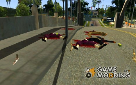 Real Weapons Drop Mod beta для GTA San Andreas