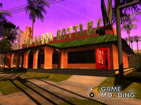 Новые текстуры бара на Grove street для GTA San Andreas