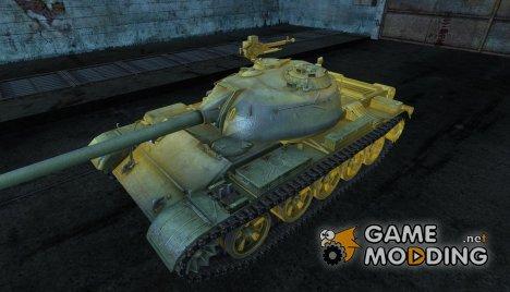 Шкурка для Type 59 (меняющий цвет) for World of Tanks