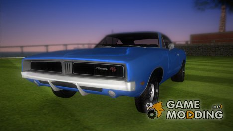 Dodge Charger 1967 для GTA Vice City