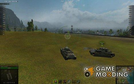 Белое сведение для World of Tanks