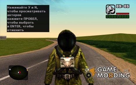 Эколог в комбинезоне ССП-99М из S.T.A.L.K.E.R для GTA San Andreas