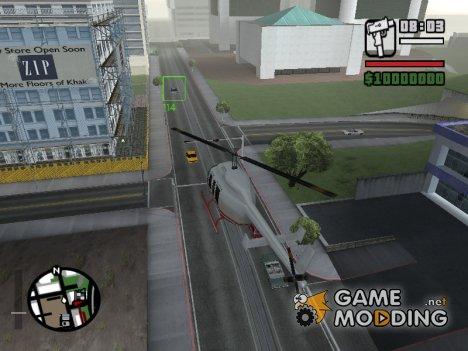 Запуск ракет с автонаведением for GTA San Andreas