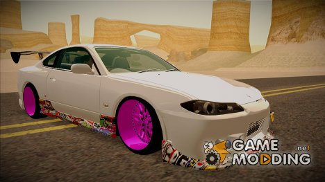 Nissan Silva S15 Turkish Drift для GTA San Andreas