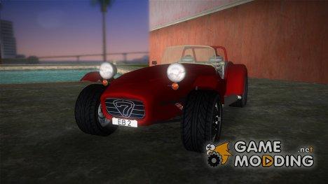 Caterham Super Seven для GTA Vice City