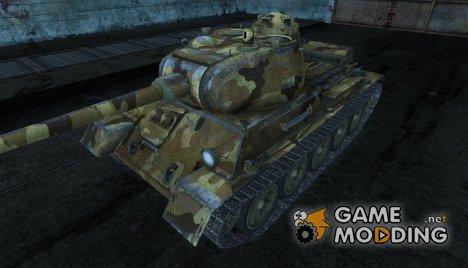 Шкурка для Т-43 для World of Tanks