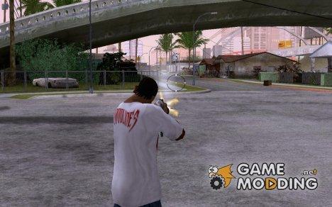 Mod Tremer Tela Quando Atira для GTA San Andreas