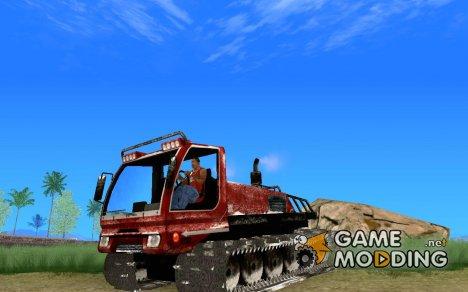 Снегоуборочная машина COD MW 2 for GTA San Andreas