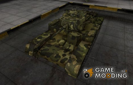Скин для Т-46 с камуфляжем for World of Tanks