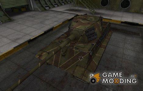 Исторический камуфляж E-75 для World of Tanks