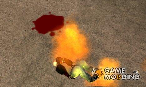 Кататься по земле от огня для GTA San Andreas