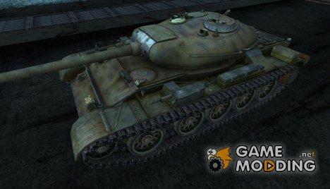 Шкурка для Т-54 для World of Tanks