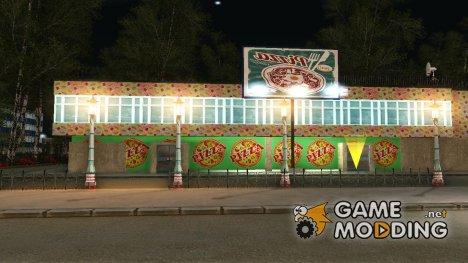 Новая Пиццерия в Южном для GTA San Andreas