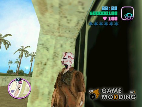 Monster for GTA Vice City