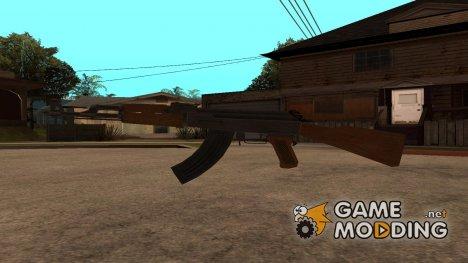 Новый AK47 for GTA San Andreas